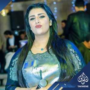 يارا محمد
