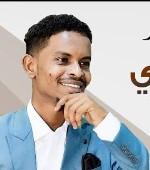 عبد السلام حمد